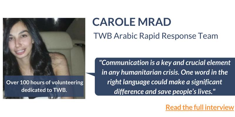 Carole Volunteer profile