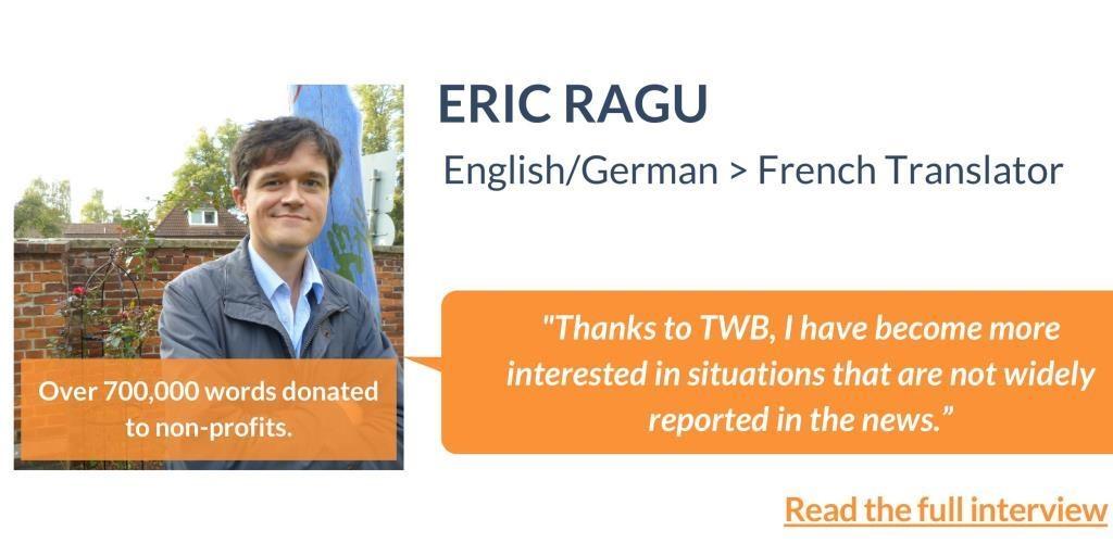 Eric Ragu