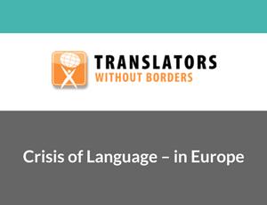 European response TWB