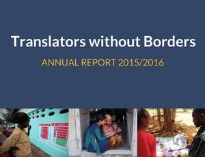 TWB Annual Report 2015/2016