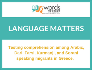 Language & comprehension barriers in Greece's migration crisis – Infographic