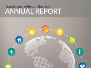 TWB Annual Report FY2017