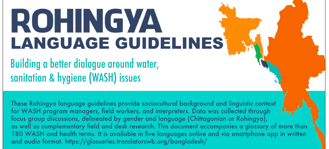 WASH Language Guidance