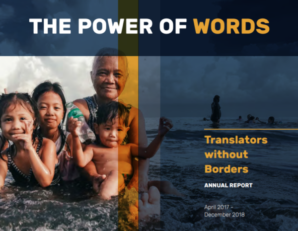 TWB annual report 2017-2018